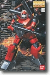 MG RX-77-2 GunCannon Master Grade Gundam Model Kit
