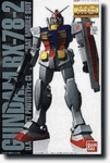 MG RX-78-2 Gundam Coating Version Master Grade Model Kit