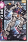 MG RX-78-2 Gundam One Year War 0079 Master Grade Model Kit