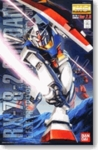 MG RX-78-2 Gundam Ver 2 Master Grade Model Kit