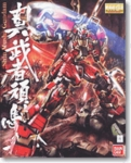 MG Shin Musha Gundam Master Grade Model Kit