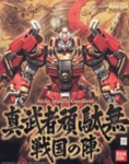 MG Shin Musha Sengoku No Jin Gundam Master Grade Model Kit