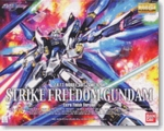 MG Strike Freedom Gundam Extra Finish Version Master Grade Model Kit