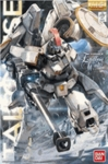 MG Tallgeese Master Grade Gundam Model Kit