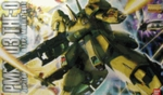 MG The O Master Grade Gundam Model Kit