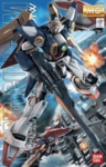 MG Wing Gundam Master Grade Model Kit