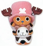 "One Piece 10 "" Plush Doll - Chopper Pirate Ship"