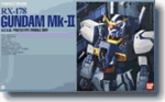 PG Gundam RX-178 MK-II A.E.U.G Perfect Grade 1/60 Model Kit