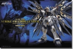 PG Gundam Seed Destiny Strike Freedom Perfect Grade 1/60 Model Kit