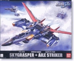 PG Gundam Seed Skygrasper + Aile Strike Perfect Grade 1/60 Model Kit