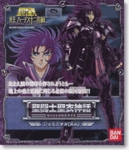 Saint Seiya Gemini Saga Surplice Myth Cloth Action Figure Bandai