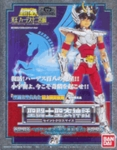 Saint Seiya Pegasus Seiya Bronze Cloth Damaged Version Action Figure Bandai