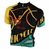 Antique Bike Cycling Jersey