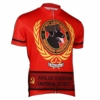 Lucky Labrador Imperial Stout Cycling Jersey