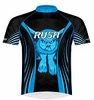Rush Fly By Night Cycling Jersey