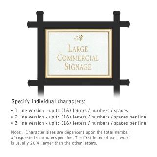 Commercial Sign Rectangular Black Post White Sign Gold Characters Daisy Emblem 1 Sided