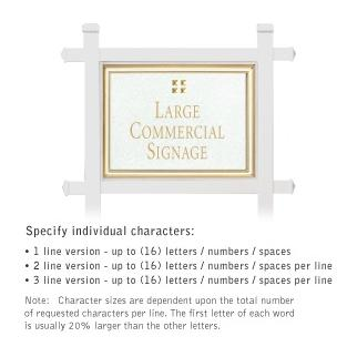 Commercial Sign Rectangular White Post White Sign Gold Characters Grid Emblem 1 Sided