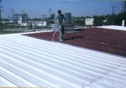 ARMOR METAL ROOF COATING