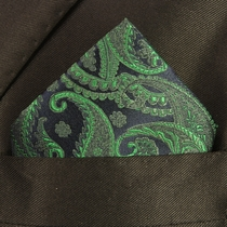 Emerald and Navy Silk Pocket Square (H510)