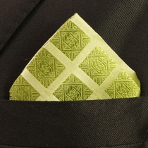 Green Pocket Square . 100% Silk (H729)