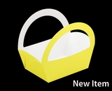 "3503 - 8 1/2"" x 6 1/4"" x 9 1/2"" Yellow/White Basket Box, 50 PACK"