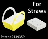"3503x3464 - 8 1/2"" x 6 1/4"" x 9 1/2"" Yellow/White Basket Box and Tray Set for Paper Straws, 50 COUNT"