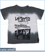 Trunk, Led Zeppelin Foreign Plane Tie-dyed Tee