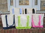 Monogrammed Beach Bags - 6 Color Choices!