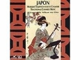Japan - Traditional Chamber Music by Nihon No Oto Ensemble (Audio CD ) used