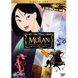Mulan 1 or 2 (Special Edition) (Disney DVD, new) choose