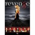 Revenge: The Complete  Season 2 ~ Emily VanCamp (DVD Box Set) new