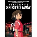 Spirited Away UPC: 0786936213843 (Disney DVD, new)