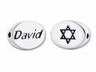 Sterling Silver Message Bead -  David