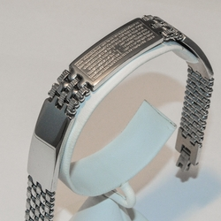 """4-4051-e5 Steel Bracelet with Our Father Prayer 8.25"""", 12mm"""