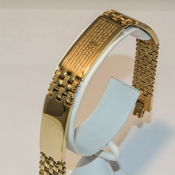 """4-4052-e5 Gold Plated Steel Bracelet with Our Father Prayer 8.25"""", 12mm"""