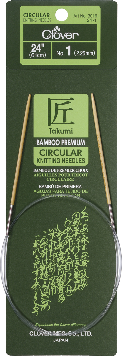 Bamboo Circular Knitting Needles 24in Size 1 2.25mm
