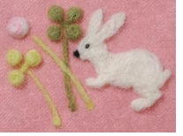 Needle Felting Applique Mold Clover & Rabbit Design