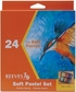 Chalk Pastel Set - Assorted Colors - 24/Pkg