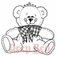 Deep Red Cling Stamp - Bear Hug