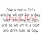 Deep Red Cling Stamp - Fishing Lesson