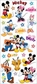 Disney Large Flat Stickers - Mickey & Friends Star