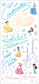 Disney Stickers - Signatures