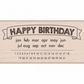 Hero Arts Mounted Rubber Stamps - Happy Birthday Calendar