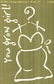 """Lasting Impressions Brass Embossing Template 4""""x6"""" - You Grow Girl"""