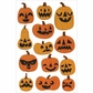 Martha Stewart Halloween Stickers - Animal Masquerade Jack O'Lantern