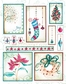 Penny Black Christmas Stickers - Winter Fantasy