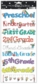 Sayings Stickers - Grade School