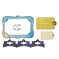 Sizzix Framelits Dies - Gift Card Holder