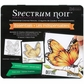 Spectrum Noir Blendable Colored Pencil Sets