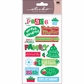 Sticko Christmas Stickers - Christmas Phrases